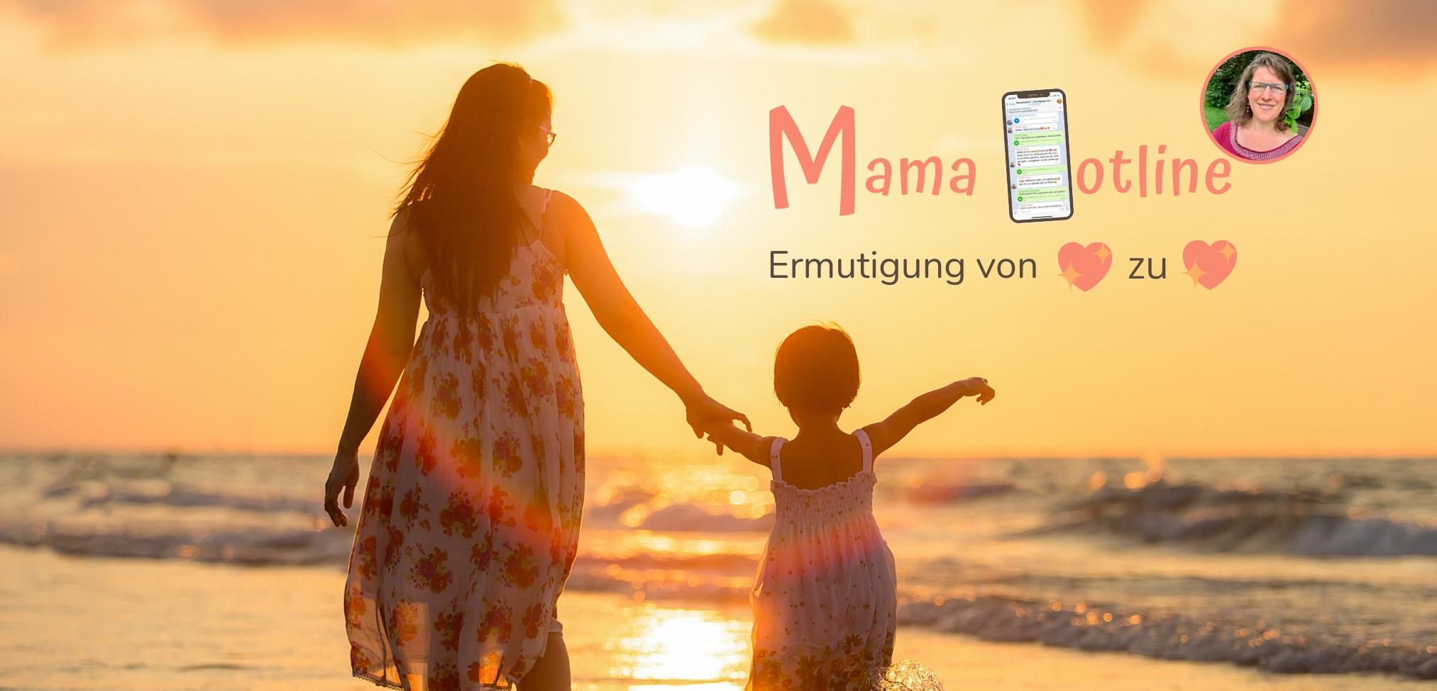 MamaHotline